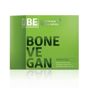 3D Bone Vegan Cube